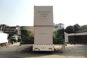 Double side extension exhibition trailer