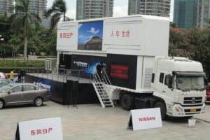 T-40D Stage and extension exhibition trailer