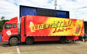 D-12 LED Stage Truck with extension box