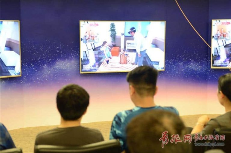 attendance watching TV under Huawei 5G
