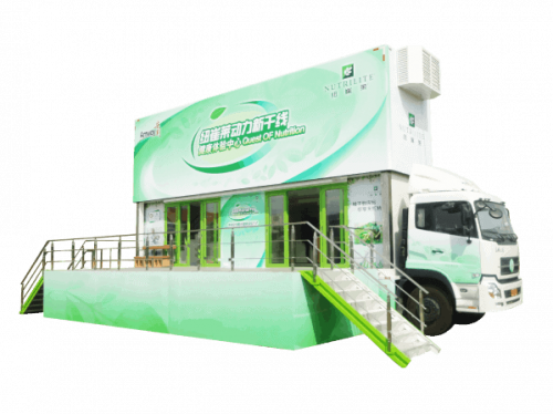 Nutrilite mobile exhibition truck